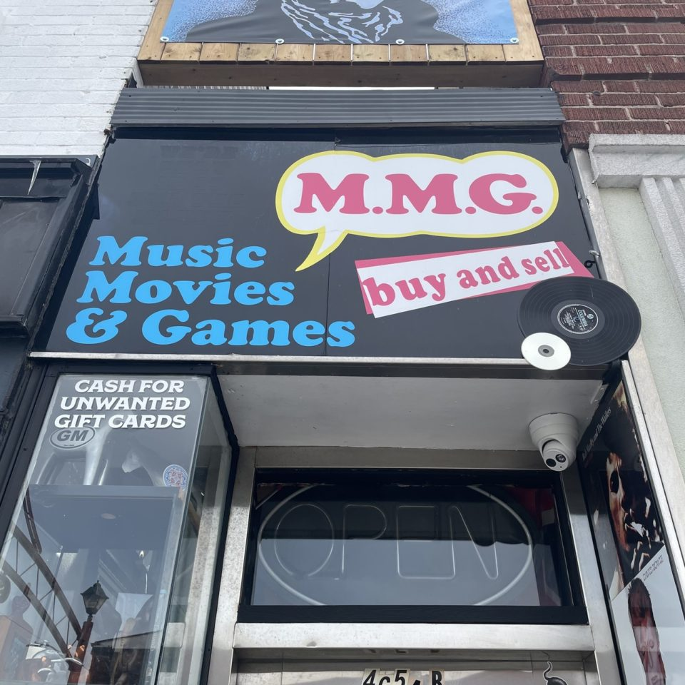 M.M.G. (Music, Movies and Games)